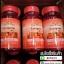 ผลิตภัณฑ์สารสกัดจากมะเขือเทศ Pure Vita Lycopene 40 mg. ผิวขาวใส thumbnail 9