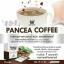 แพนเซีย คอฟฟี่ กาแฟลดน้ำหนัก (PANCEA COFFEE) thumbnail 2
