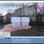 ครีมน้ำแข็ง ไอซ์ เพอร์เฟค ครีม Ice perfect cream By Novena (ครีมกลางวัน) thumbnail 5