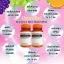 กลูต้าไลโปซีติคอลนาโน LIPOCEUTICAL 30 ซอฟเจล (Glutathione Nano Speed White) thumbnail 11