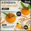 สบู่ส้มสด Fresh Orange Soap thumbnail 4