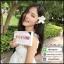 มิสยู ออร่า Miss U Aura thumbnail 11