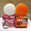สบู่คู่ขาว (Ezziz Lab Skin Carrot Arbutin Soap and Collagen Rice Milk Soap) thumbnail 1