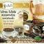 วีวี่ กาแฟลดน้ำหนัก (VIVI Espresso Intenso) thumbnail 2