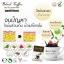 กาแฟดำลิตเติ้ลเบบี้ ลดน้ำหนัก สูตรหญ้าหวาน (Black Coffee Plus L-carnitine By Little Baby) thumbnail 11