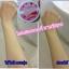 ครีมโสมสตรอเบอรี่ (Ginseng Strawberry Cream by shisuka) thumbnail 5