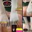 สบู่ระเบิดผิวขาว By โอ้ ละอองฟอง (Oh La Ong Fong Gluta Soap) thumbnail 8