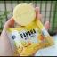 สบู่นมกล้วย ลามิ Banana Milk Honey Natural Soap thumbnail 1