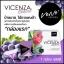 เวเน่ เวเนก้า VICENZA Stemcell by Vene' Veneka อาหารเสริมเสต็มเซลล์ โปรส่งฟรี thumbnail 9