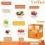 เวอรีน่า นูทรอกซัน กันแดดแบบชงดื่ม (Verena NutroxSun) thumbnail 5