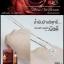 เซรั่มน้ำมันม้าสลายฝ้า Horse Oil Serum By BCS thumbnail 10