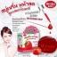 สบู่เซรั่มหน้าสด สูตรสตอเบอร์รี่ (Minako Strawberry Serum Soap) thumbnail 2