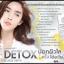 Peel N' Pure Jelly Detox by D-Concept พีล เอน เพียว เจลลี่ ดีท๊อกผิวหน้า thumbnail 7