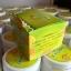 ครีมโสมมะนาว (Ginseng Lemon cream by Jeezz) thumbnail 8