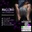 แรมโบ้ Rambo อาหารเสริมสำหรับผู้ชาย thumbnail 8