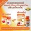 วิตามินซี Acerola Cherry 1000 mg อะเซโรล่า เชอร์รี่ thumbnail 2