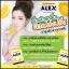ALEX อเล็กซ์ อาหารเสริมผิวขาวใส รสเลมอน thumbnail 5