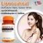 กลูต้าไลโปซีติคอลนาโน LIPOCEUTICAL 30 ซอฟเจล (Glutathione Nano Speed White) thumbnail 2