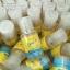 น้ำตบโมชิ สูตรใหม่ รุ่นลิมิเต็ด Liquid Plankton Essence Limited Edition thumbnail 12