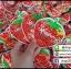 วิตามินสตอเบอรี่ หน้าใส Strawberry Vitamin thumbnail 1