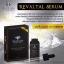 ริวัลทอล เซรั่มสเตมเซลล์ (Revaltal stemcell By Bee cute) ส่งฟรี EMS thumbnail 3