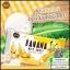 สบู่นมกล้วย ลามิ Banana Milk Honey Natural Soap thumbnail 6