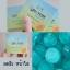 สบู่บลูโฮยอน ดีท็อกซ์ (BLUE DETOX SOAP By โฮยอน) thumbnail 7