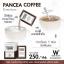 แพนเซีย คอฟฟี่ กาแฟลดน้ำหนัก (PANCEA COFFEE) thumbnail 6