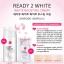 ขาย Cathy Doll Ready 2 White White Boosting Cream บูสติ้งครีม เปิดผิวเด้ง เร่งผิวขาว thumbnail 2