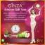 กินซ่า (Ginza) ลดหุ่น ล๊อกไซส์ น้ำหนักลด นมไม่ลด thumbnail 2