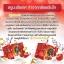 สบู่มะเขือเทศ Tomato Soap by ami (Ami intensive brightening soap) thumbnail 4