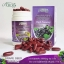 ออสเวย์ เมล็ดองุ่นเข้มข้นสุด (Ausway grape seed 50000 mg) เพื่อผิวขาวใส thumbnail 1