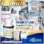 แอคทีฟ คอลล่าไวท์ (Active Colla Vite Collagen Tri Peptide) thumbnail 2