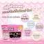 สบู่หน้ากระจก (Amma White Wink Aura Soap) thumbnail 3