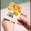 เบบี้แครอทครีม Baby Carrot Cream (ยกกล่อง) thumbnail 4