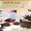 ใหม่ กาแฟโอโม่ OMO Coffee Slim X2 thumbnail 2
