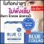 บลูชิ คอลลาเจน โบท็อค Blue CI Collagen thumbnail 3