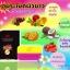 สบู่ระเบิดผิวขาว By โอ้ ละอองฟอง (Oh La Ong Fong Gluta Soap) thumbnail 2