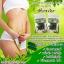 ดีท็อกชาเขียว by patty (Green Tea Capsule Detox) ล้างไขมันระเบิดพุงยุบ thumbnail 2