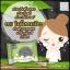 ใหม่ สบู่คลีนซิ่ง ดีท็อกซ์เอมิ Detox & Anti Acne By Ami Skincare thumbnail 4