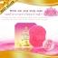 สบู่ตัวขาว ดับเบิ้ลโบ๊ะ (white wer ama body soap) thumbnail 5