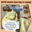 สบู่สครับกาแฟ ผสมขมิ้นชัน (Coffee Curcuma Scrub Soap By Noomham) thumbnail 4