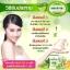 กรีนติน่า ไลม์เชค ชามะนาวลดน้ำหนัก (Greentina Lime Shake) thumbnail 2