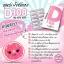 D 108 by FonFon (Unlock all skin problems) ปลดล็อคทุกปัญหาผิว thumbnail 2