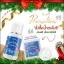 น้ำตบโมชิ คอลลาเจน เอสเซ้นต์ (Mosshii Liquid Collagen Essence) thumbnail 1