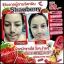 วิตามินสตอเบอรี่ หน้าใส Strawberry Vitamin thumbnail 10