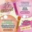 พิงค์ออร่า เอ็กตร้า วิตามินซี พลัส 100% (Pink Aura Extra Vitamin C Plus) thumbnail 5