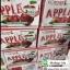 Apple Corcher น้ำผลไม้ลดน้ำหนัก รสแอปเปิ้ล thumbnail 4