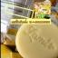 สบู่นมกล้วย ลามิ Banana Milk Honey Natural Soap thumbnail 3