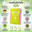 มิกิ ผลิตภัณฑ์ลดและควบคุมน้ำหนัก (Miki Premium Quality 100%) thumbnail 4